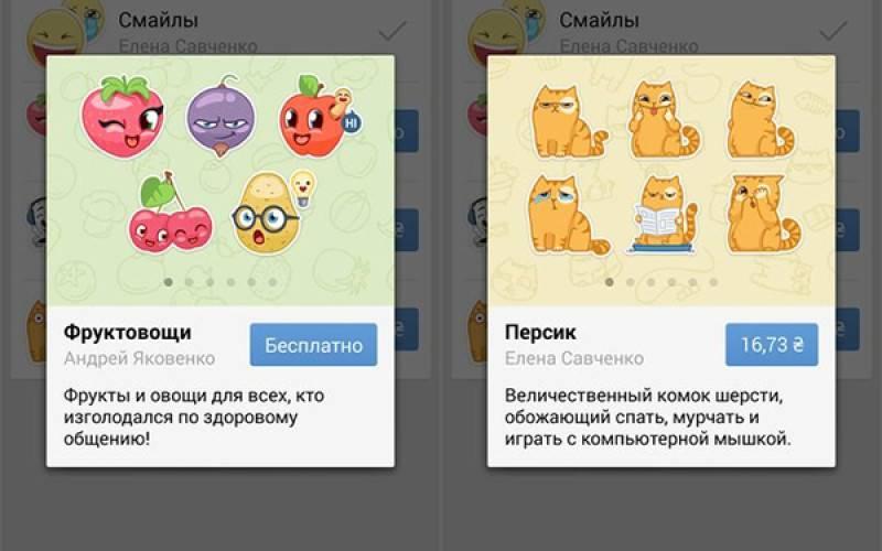 Приложение ВКонтакте обновилось