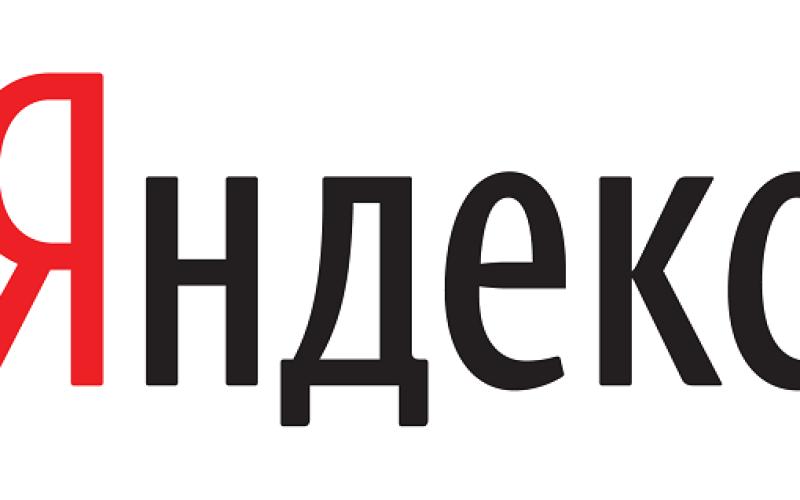 Kак защитить свой Яндекс-аккаунт